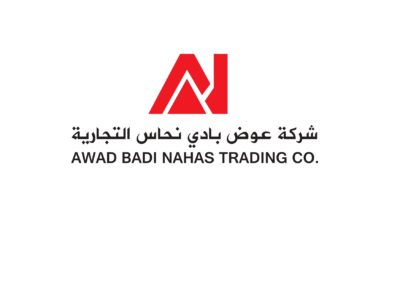 ABN-logo_page-0001